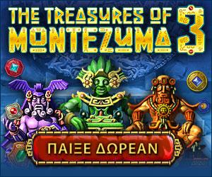 TheTreasuresOfMontezuma3