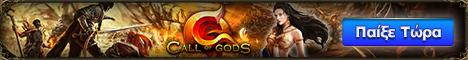 Call of Gods