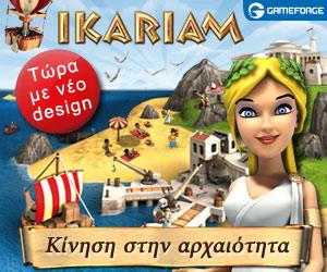 IKARIAM