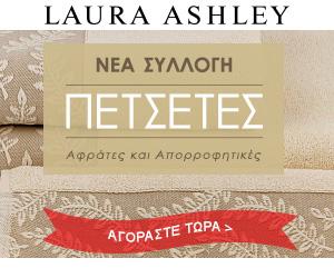 LauraAshley