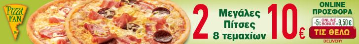 Pizza_Fan