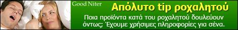 http://tr.fvtrk.eu/aff_c?offer_id=1098&aff_id=8016&file_id=21854